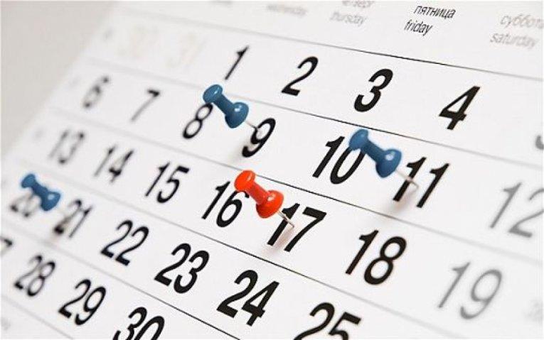 Календарь знаменательных и