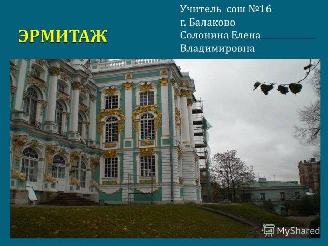Marselle Моя Москва Текст Песни Megalyrics
